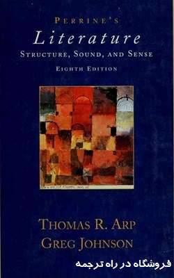 Literature structure sound and sense