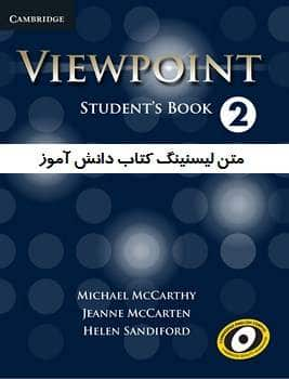 Viewpoint_Student_Book_Level_2 (Copy)_compressed